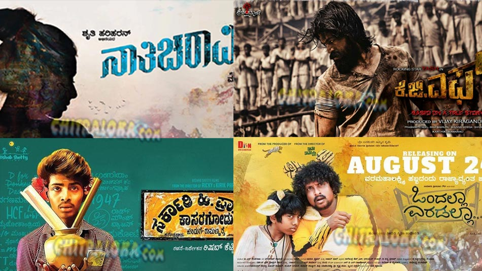sandalwood bags record 13 national awards