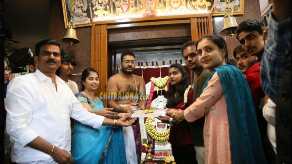 padavipoorva movie launched