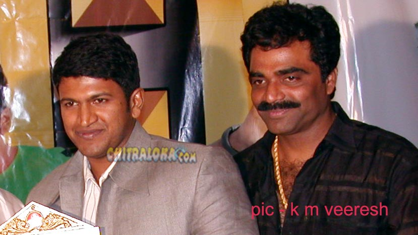 rockline banner is like family banner says puneeth