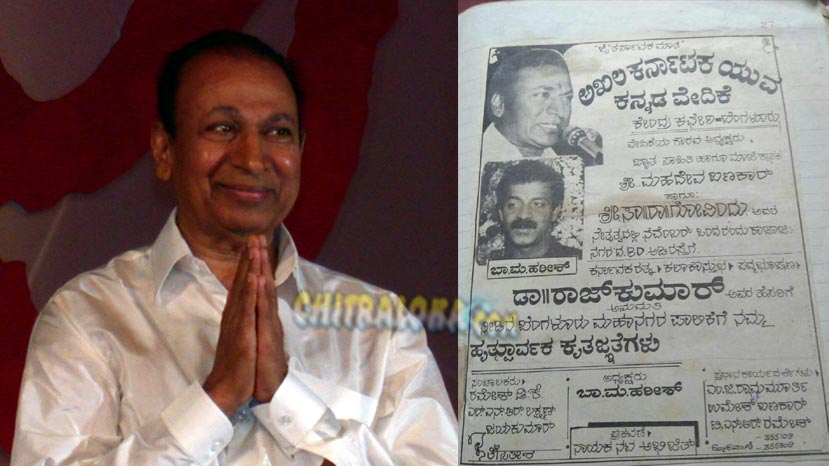 silver jubilee for dr rajkumar road