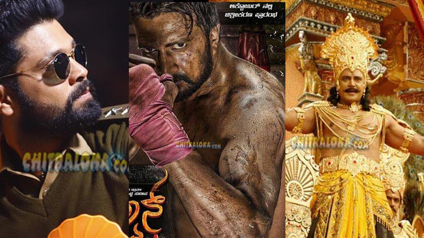 cankananda film industry sustain such box office clash