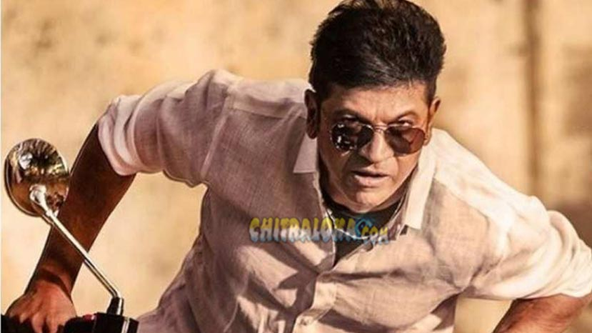 shivanna;s next movie titled royal enfield