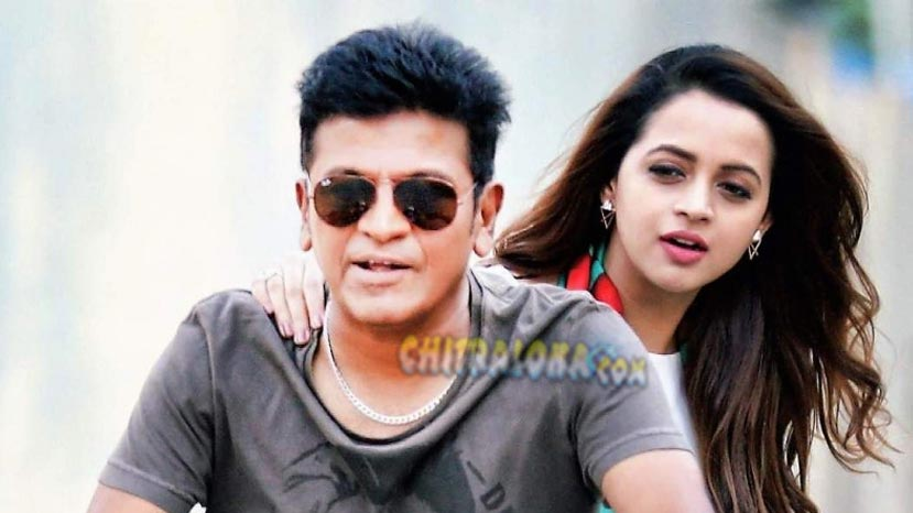shivarajkumar and bhavana pair up for my name is anji
