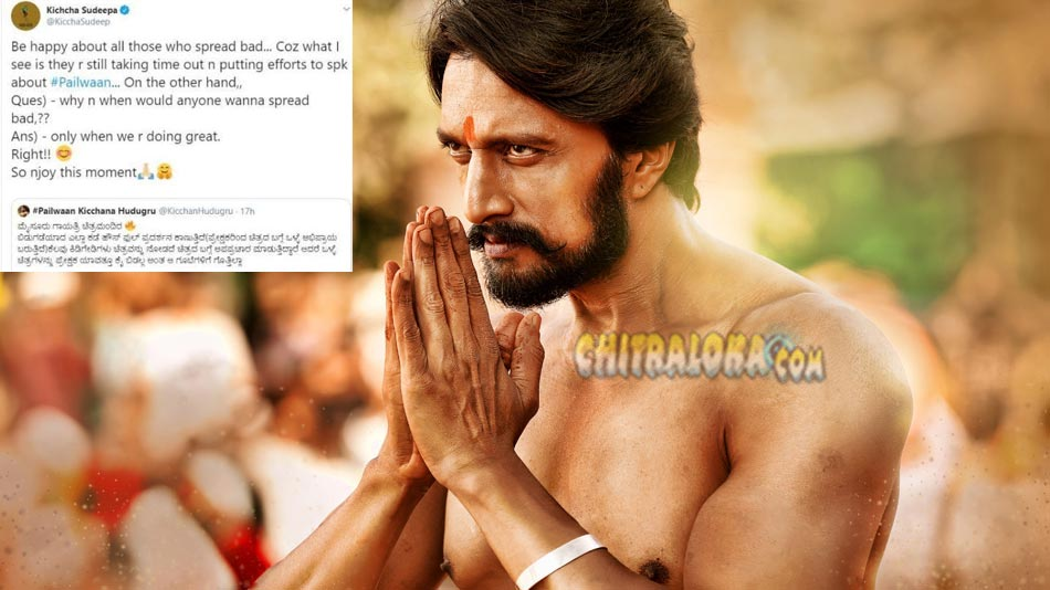 sudeep's dignified reaction to negative publicity