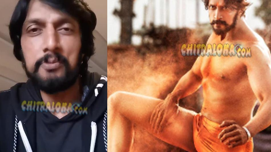 sudeep postpones the audio releae of phailwan