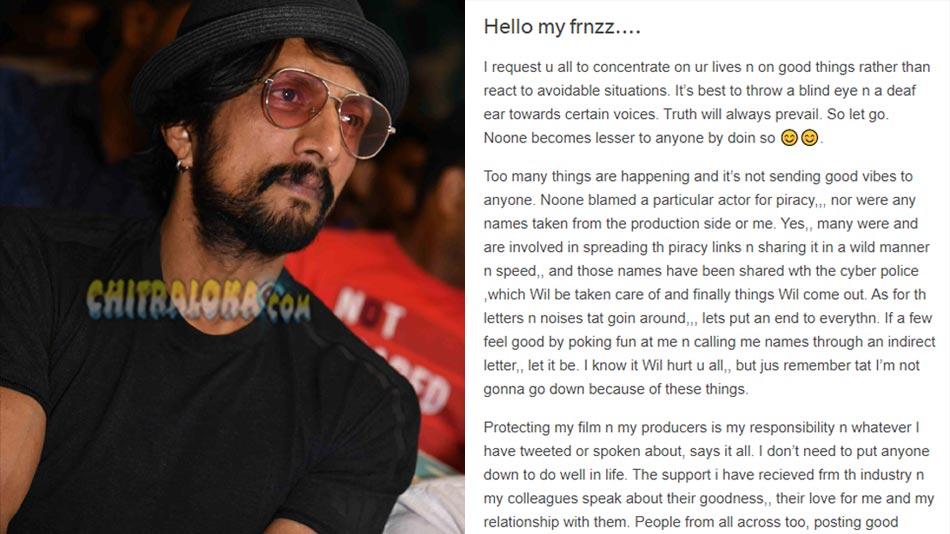 sudeep writes a letter to his fans