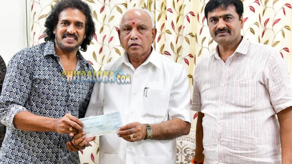 upendra donates five lakhs to chief minister's relief fund