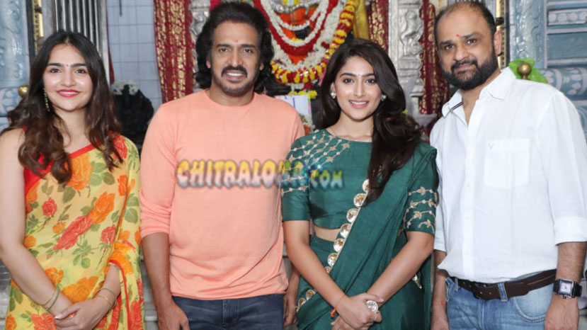 upendra new movie with shashank