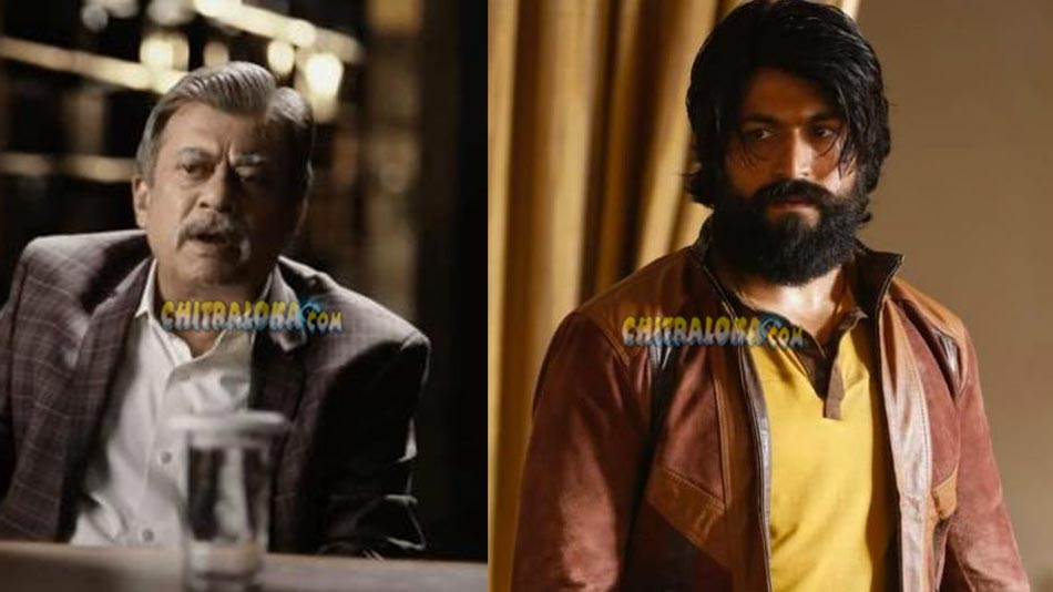 ananth nag exists from yash starrer kgf