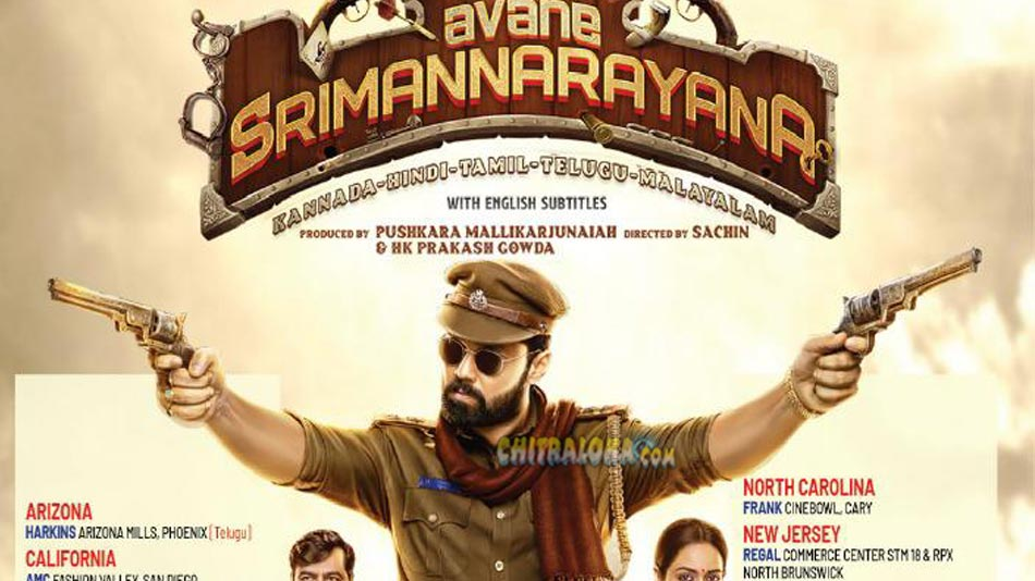 avane srimannarayana gets craze in usa