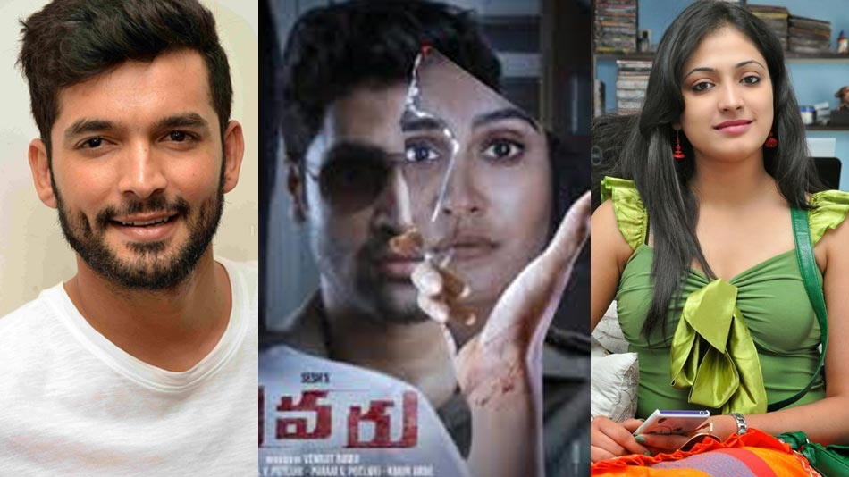 Diganth And Haripriya Team Up For 'Evaru' Remake