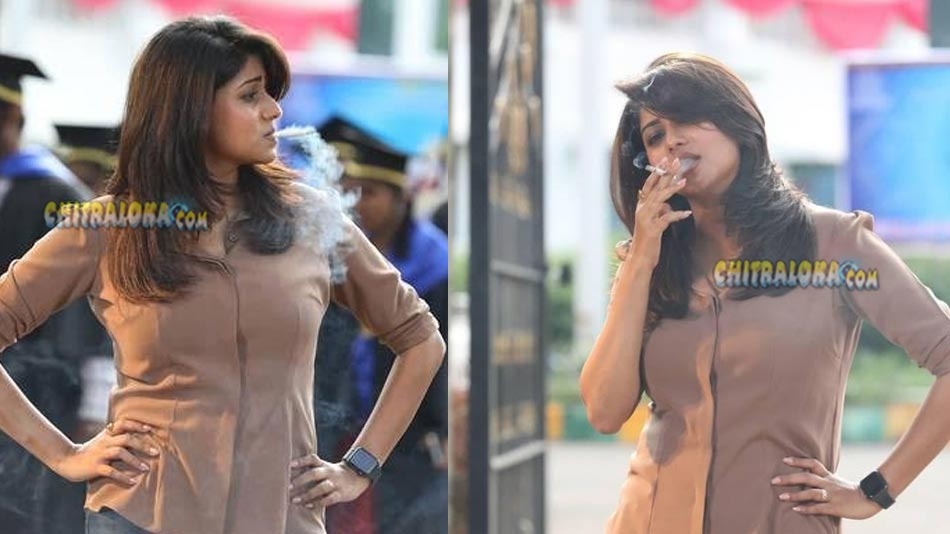 why is rachita ram smoking