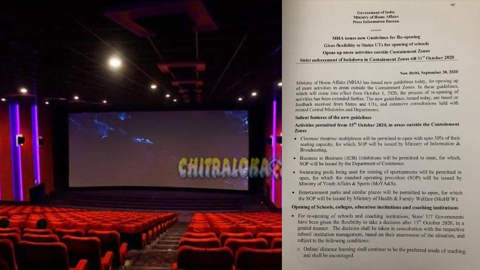 Theaters To Open After 6 Months