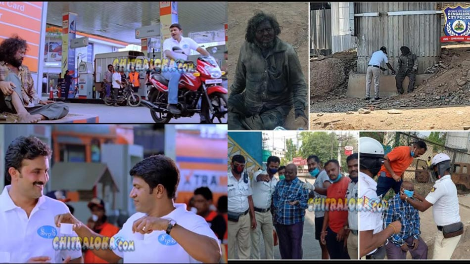 yaare koogadali movie scene, bangalore city police