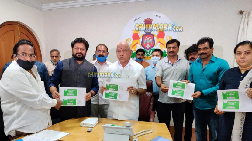Film Industry Persons with CM Yediyurappa