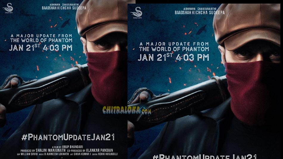 A big announcement From The Team Of 'Phantom' On Jan 21st