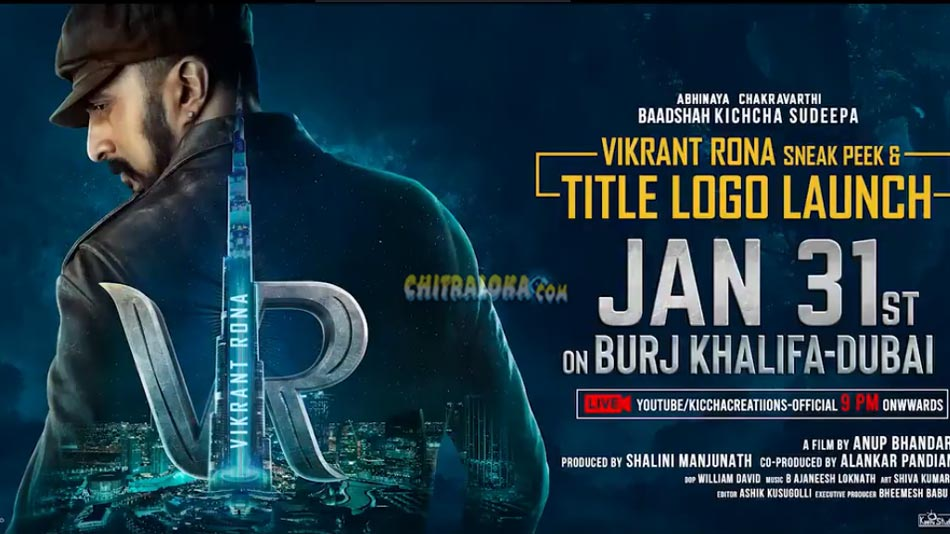 'Vikrant Rona' Title Launch On Burj Khalifa