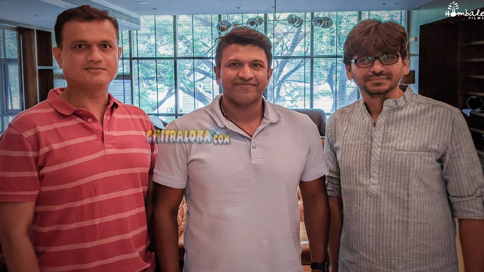 Hombale Films Announces A New Film With Puneeth