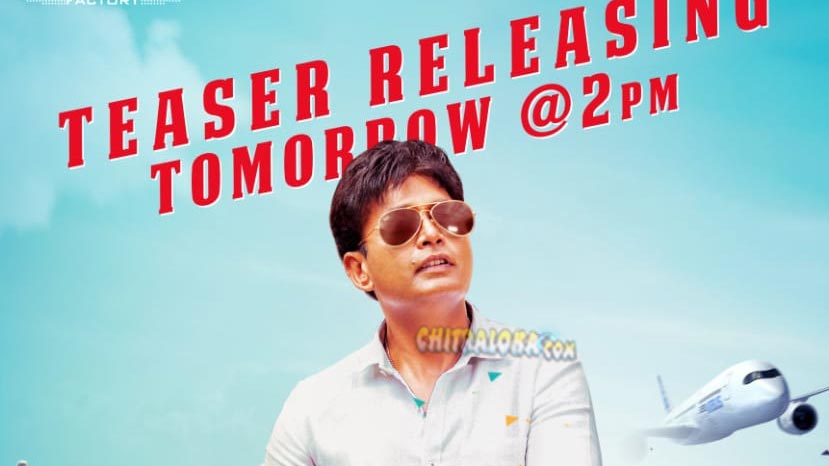 adhyaksha in america teaser launch tomorrow