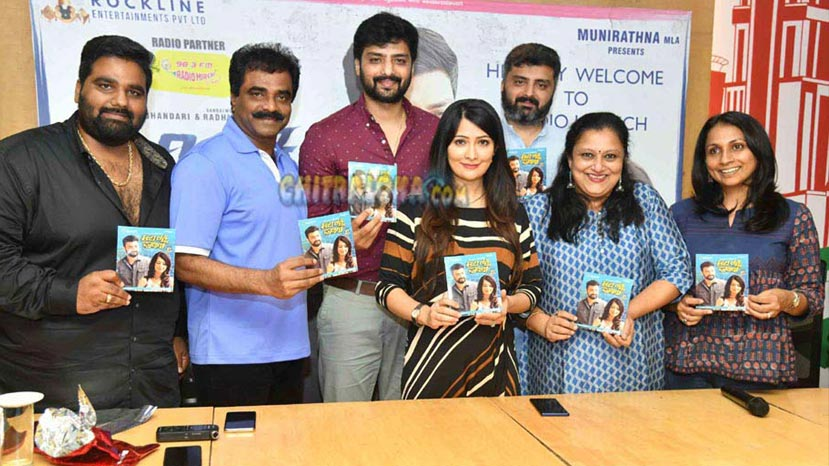 adilakshmi purana audio released