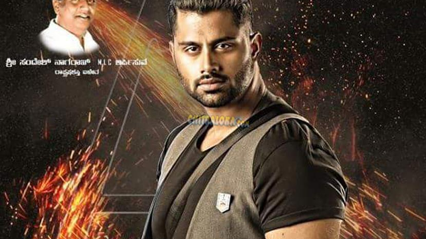 first look of amar out