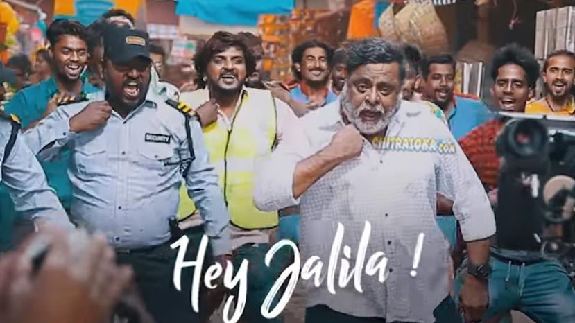 hey jalila song is a total hit