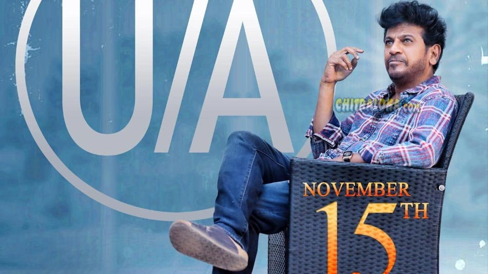 ayushmanbhava censored u/a