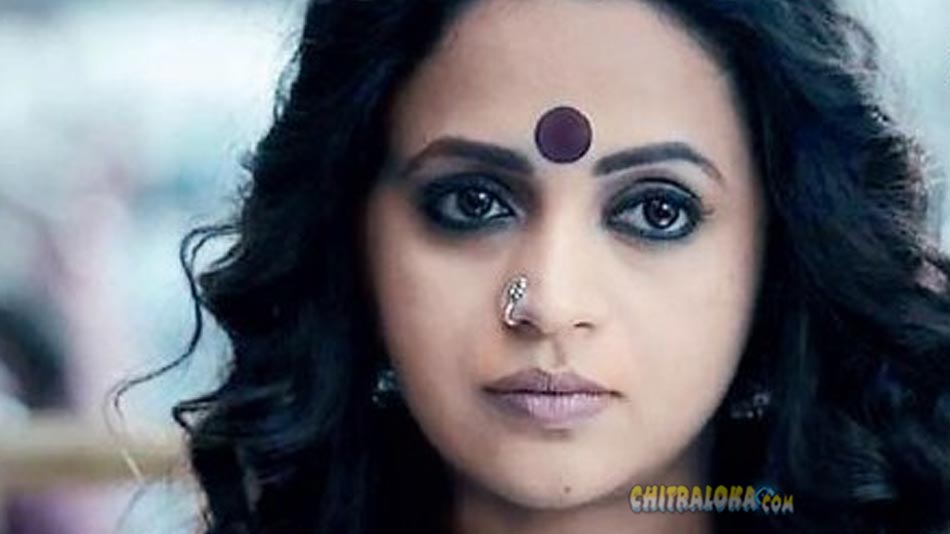 bhavana's intriguiging look from bajarangi 2