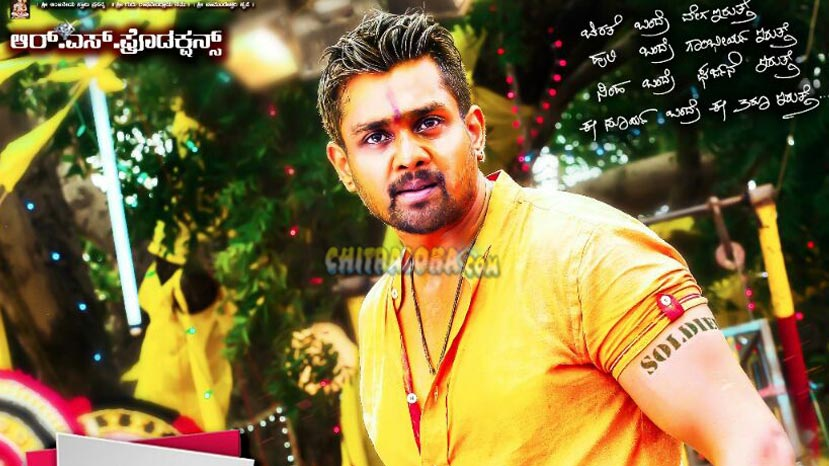 bharjari ro start from early morning