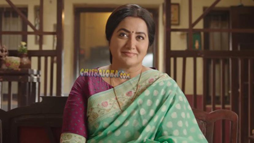 Sumalatha in Daughter Of Parvathamama Teaser