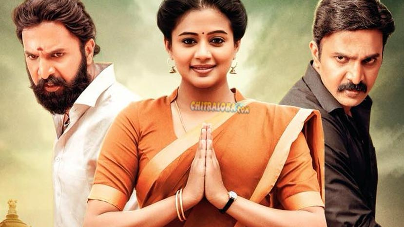 dhwaja movie review