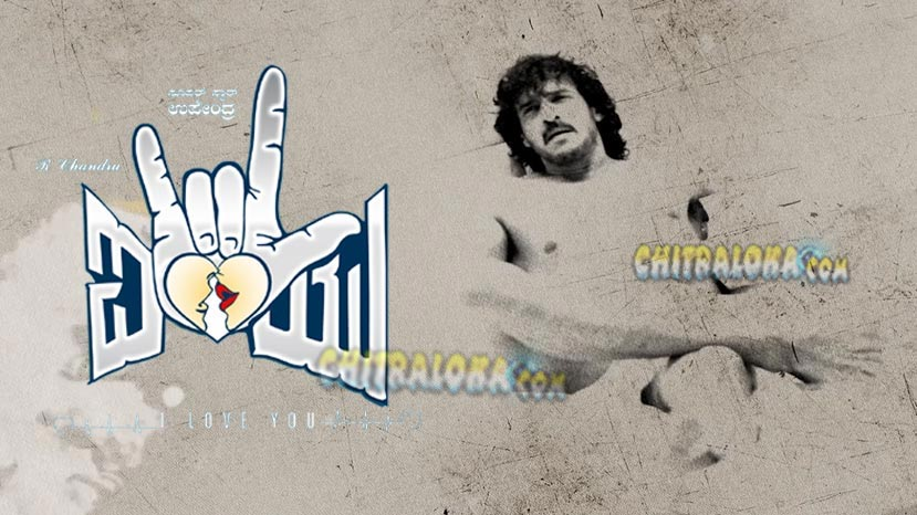 uppi is an inspiration to his own movies
