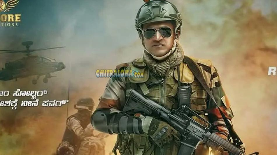 power star puneeth rajkumr starts shooting for james from today