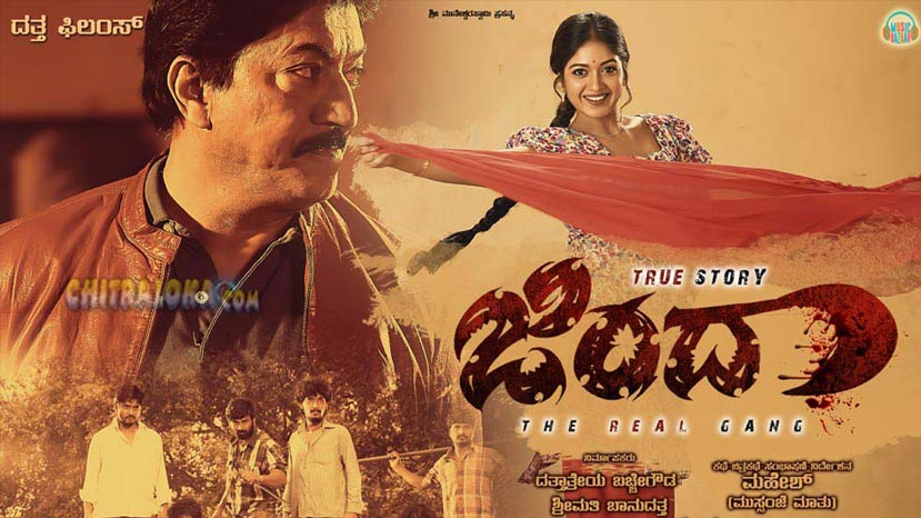 jinda to release on june 9th