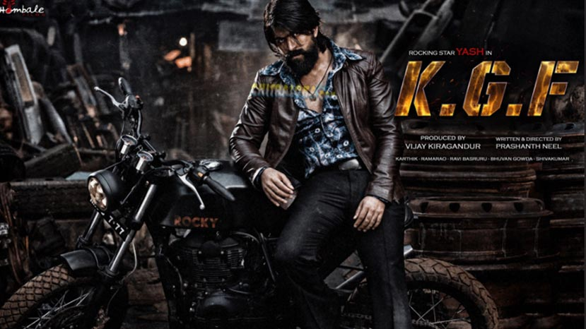 lahari music gets kgf audio launch