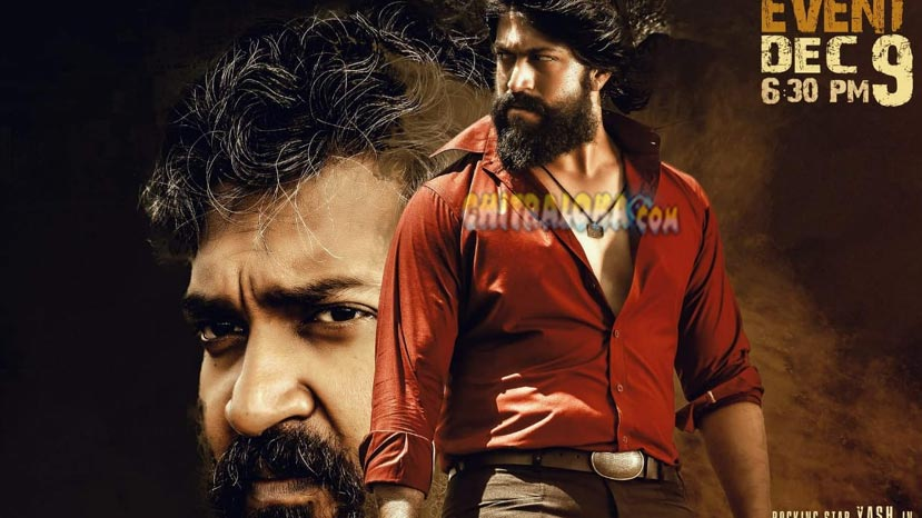 Kgf Movie Review Chitraloka Rating 45 Chitralokacom Kannada