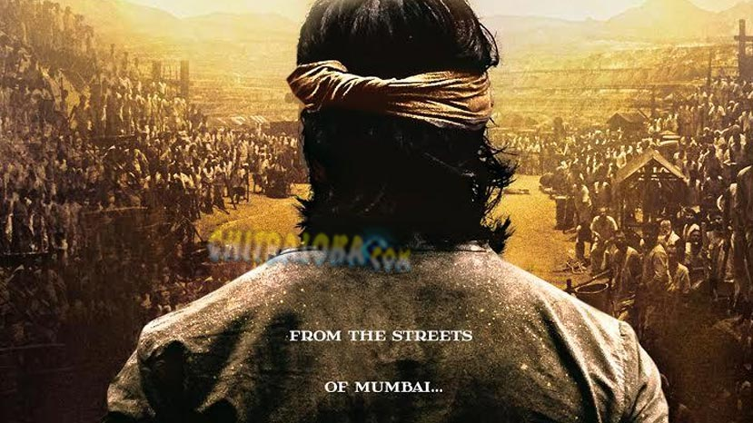 kgf trailer launched