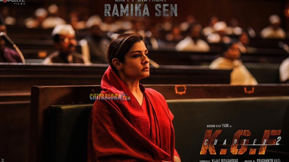 Raveena Tandon's First Look From 'KGF 2' Released
