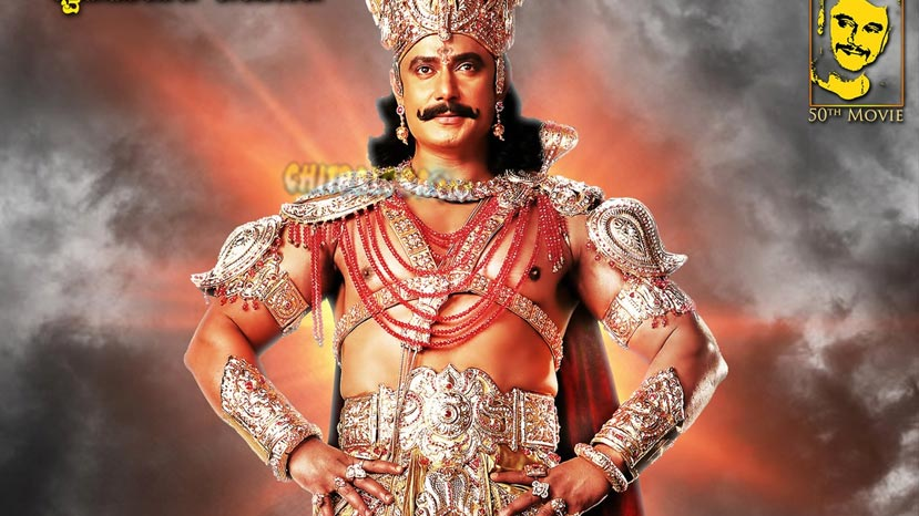 first lyrical video of kurukshetra released