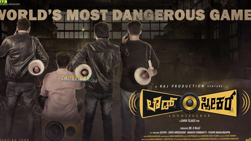 kannada movie loudspeaker poster