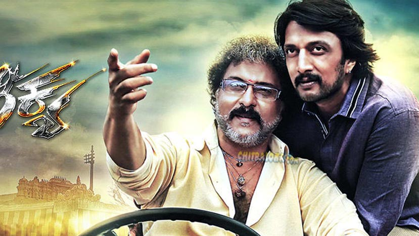 sudeep recalls maankiya days and ravichandran