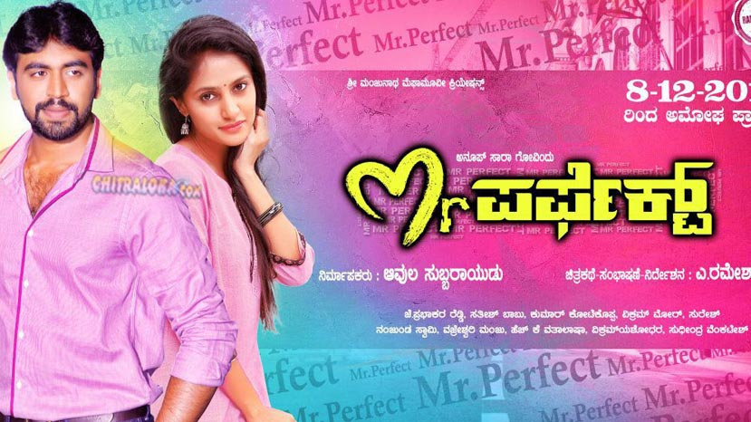 anoop sa ra govindu in mr perfect