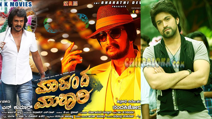 box office collection of mukunda murari and santhu straight forward