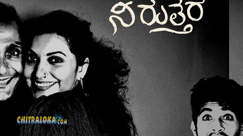niruttara movie still