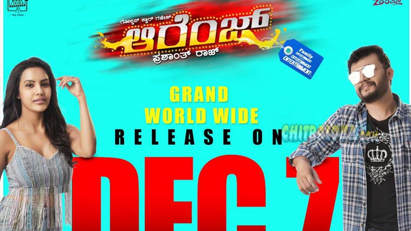 orange releasing on dec 7th