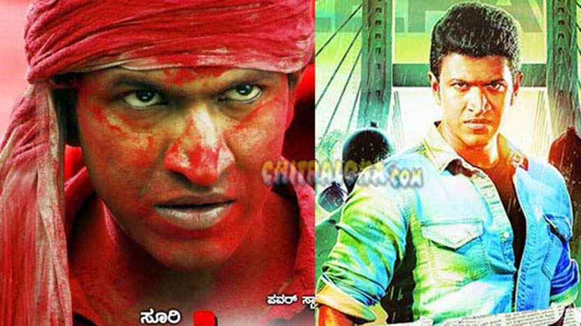 puneeth rajkumar movie images