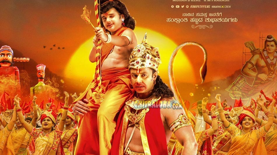 darshan follows strict vegetarian for anjaneya's shoort