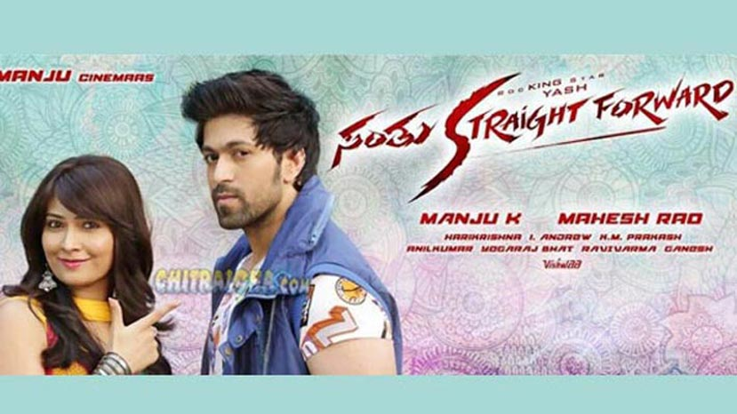 santhu straight forward image