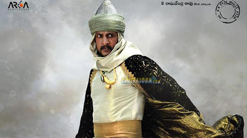 actor sudeep image