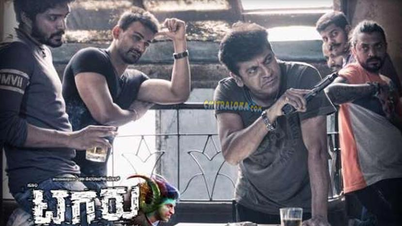 tagaru to release in muscat, dubai and sharjah